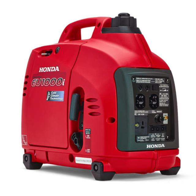 Where to find GENERATOR, QUIET 1000 WATT in Baton Rouge